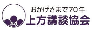 bnr_kamigata